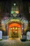 Central ingång till det statliga historiska museet i Moskva Arkivbild