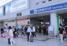 Busy Japanese lifestyle train station  Royalty Free Stock Photos