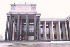 Central Library. In the capital city Moscow Royalty Free Stock Images