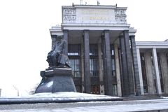 Central Library and the monument to Dostoevsky. In the capital city Moscow Stock Photo