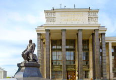 The central library of a name of Lenin and a monum Royalty Free Stock Photography