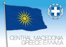 Central Macedonia regional flag, Greece Stock Photos