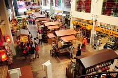 Central Market Kuala Lumpur Royalty Free Stock Images