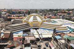The Central market Phsar Thmei in Phnom Penh Royalty Free Stock Photos