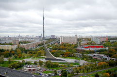 Central museum of Astronautics and Ostankino Royalty Free Stock Photography