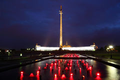 Central Museum of Great Patriotic War Stock Images