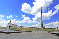 Central Museum of Great World War II and the monument of victory Royalty Free Stock Photography