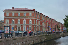 Central Naval Museum in Saint Petersburg, Russia Royalty Free Stock Image