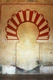 Central nave arch, Medina Azahara. Royalty Free Stock Image
