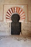 Central nave, Medina Azahara, Spain. Royalty Free Stock Photos