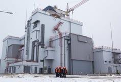 Central nuclear de Chernobyl Imagen de archivo libre de regalías