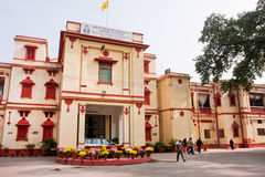 Central office of Bannares Hindu University Stock Image