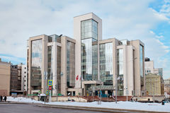 Central office of oil company `Lukoil` in Moscow Royalty Free Stock Image
