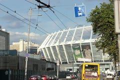 Central Olympic Stadium Stock Image