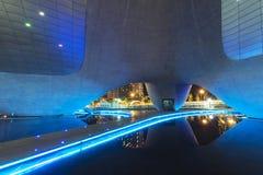 Central Park в Южной Корее Инчхона дела Songdo международной Стоковые Фотографии RF