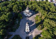 Central Park in Chisinau, Republik von Moldau, Vogelperspektive Stockfotos