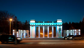 Central Park of Culture and Leisure, Kharkov Royalty Free Stock Images