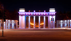 Central Park of Culture and Leisure, Kharkov Stock Photos