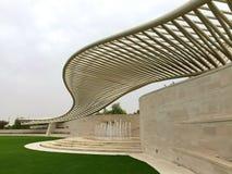 Central Park de Mushrif, Abu Dhabi, UAE Foto de archivo