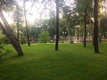 Central Park kharkov fotografía de archivo