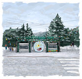 Central Park in Krasnojarsk Stockbild