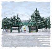 Central Park in Krasnoyarsk. Sightseeing of Krasnoyarsk vector illustration
