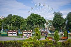 Central Park named after Belousov. Stock Photos