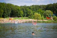 Central Park named after Belousov. Stock Images