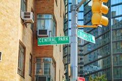 Central Park unterzeichnen herein New York City, USA Lizenzfreies Stockbild