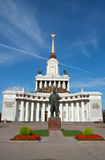 Central Pavilion of All-Russia Exhibition Centre Royalty Free Stock Photos