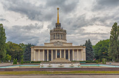 Central pavilion of Expocenter of Ukraine Royalty Free Stock Images