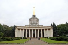 Central pavilion of the National Expocenter of Ukraine, National stock images