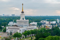 Central Pavilion on VDNH. Moscow. Russia Royalty Free Stock Photography