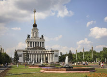 Central Pavilion of VDNH (VDNKh) exhibition in Moscow . Russia Stock Photography