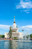 Central Pavilion at VDNKh Royalty Free Stock Photo
