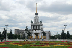 Central Pavilion, VDNKh, Moscow Stock Image