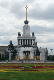Central Pavilion, VDNKh, Moscow Stock Photography