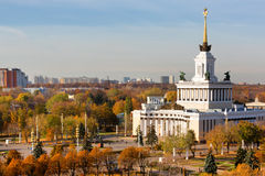 Central Pavilion at the VDNKH in Moscow. Autumn view of Central Pavilion and Central Avenue at the Exhibition of Achievements of the People's Economy in Moscow Royalty Free Stock Photos