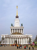 The central pavilion of VDNKh in Moscow, Russia Royalty Free Stock Photos