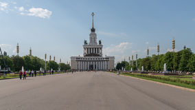 Central Pavilion at VDNKh. Stock Photos