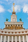 Central pavilion on VVC, Moscow. Russia, East Europe royalty free stock image