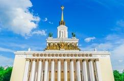 Central paviljong på VDNKh, Moskva, Ryssland Royaltyfri Fotografi