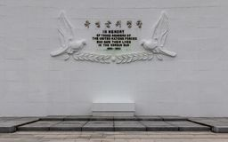 Central peace plaque inside United Nations UNO Memorial Cemetery of Korean War in Seoul, South Korea, Asia stock image