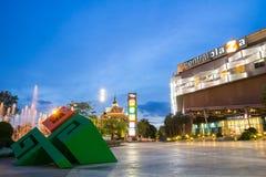 Central Plaza, Khon Kaen, Thailand Stock Image