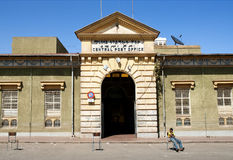 Central post office in asmara eritrea Stock Photos