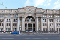 The Central Post Office in Minsk Stock Images