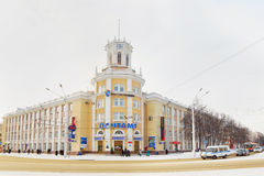 Central postoffice in Kemerovo city Stock Images