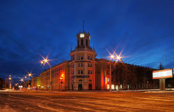 Central postoffice in Kemerovo city Royalty Free Stock Photography