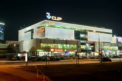 Central shop centre in Vilnius city night view Stock Image