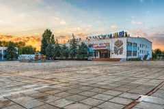 Central square and Culture Palace in village of Frunze, Crimea Stock Images